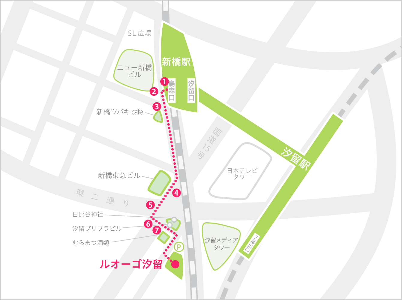 JR新橋駅ルート