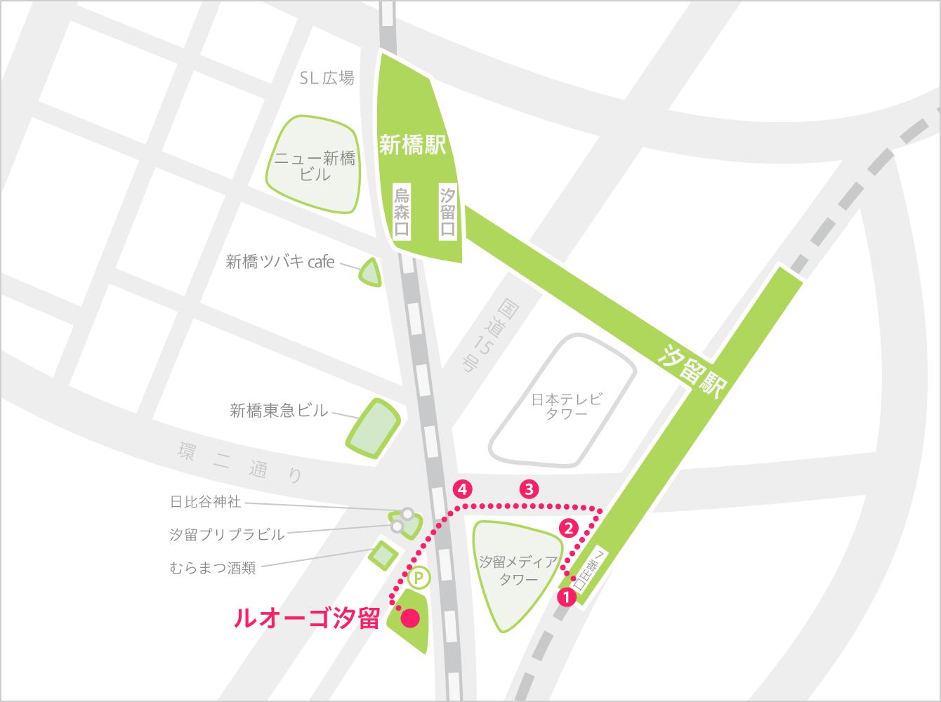 汐留駅ルート