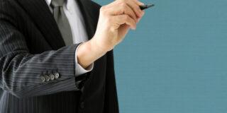 男性 スーツ ペン